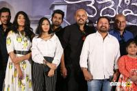 Vaidehi Movie Trailer Launch Photos