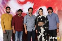 Ninnu Talachi Movie First Look Launch Photos