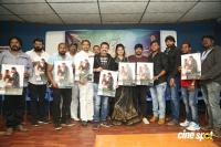 Rave Naa Cheliya First Look Launch Photos