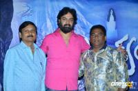 Adrushyam Movie Teaser Launch Photos