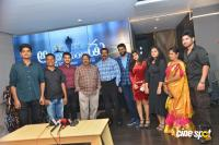 Akkadokaduntadu Movie First Song Launch Photos
