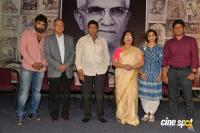 LV Prasad 111th Birthday Celebration Photos