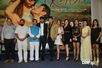 KS 100 Movie Trailer Launch Photos