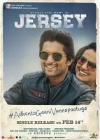 JERSEY First Single Announcement Poster