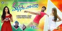 Manasa Vacha Release Date Posters (1)
