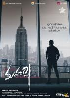Maharshi Teaser Announcement Poster