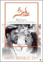 Sita First Look Poster