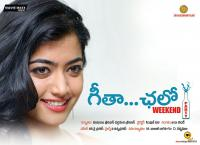Geetha Chalo Posters (1)