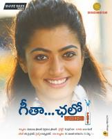 Geetha Chalo Posters (10)