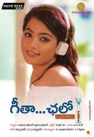 Geetha Chalo Posters (11)