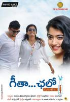 Geetha Chalo Posters (12)