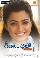 Geetha Chalo Posters (13)