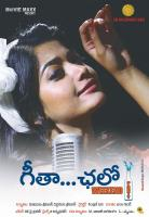 Geetha Chalo Posters (14)