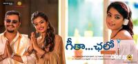 Geetha Chalo Posters (15)