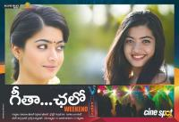 Geetha Chalo Posters (17)