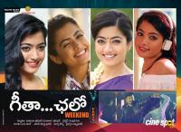 Geetha Chalo Posters (2)