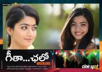 Geetha Chalo Posters (4)