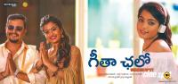 Geetha Chalo Posters (5)