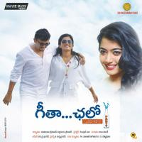 Geetha Chalo Posters (6)