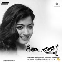 Geetha Chalo Posters (7)