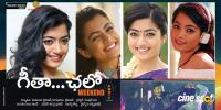 Geetha Chalo Posters (8)
