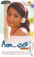 Geetha Chalo Posters (9)