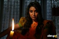 Erra Chira Movie Photos (2)