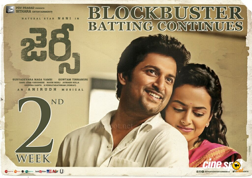 Jersey Movie Blockbuster Batting Begins Posters (1)