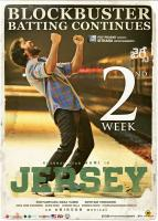 Jersey Movie Blockbuster Batting Begins Posters (4)