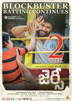 Jersey Movie Blockbuster Batting Begins Posters (5)