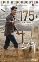 Maharshi 150 Crores Poster