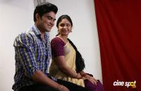 Undiporaadhey Telugu Movie Photos