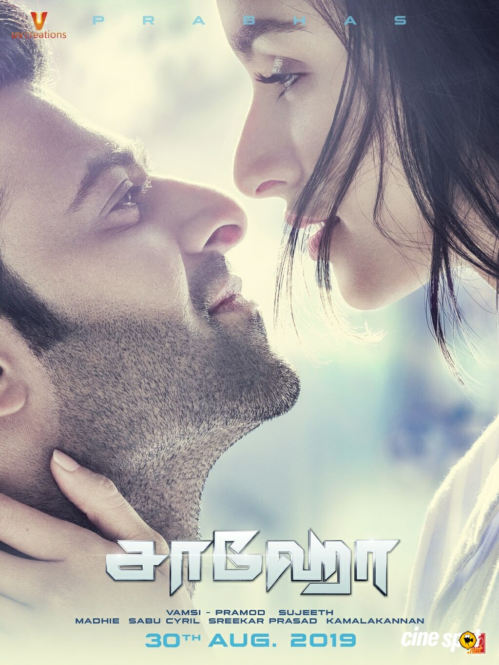Saaho ROMANCE Poster Tamil