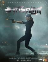 Saaho Movie Shraddha Kapoor Posters (3)