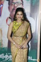Athulya Ravi at Adutha Saattai Audio Launch (1)