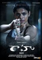 Raahu Movie First Look Posters (2)
