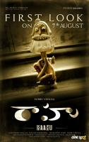 Raahu Movie First Look Teaser Poster