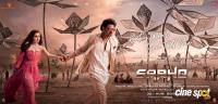 SAAHO Latest Posters (1)