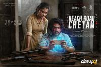Beach Road Chetan Teaser Out Now Poster