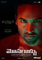 Mosagallu First Look Posters (1)