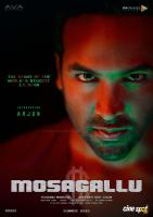 Mosagallu First Look Posters (2)