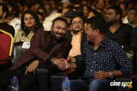 Darbar Audio Launch (87)