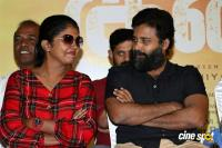 Irandam Ulagaporin Kadaisi Gundu Success Meet (23)