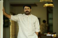 Mohanlal in Big Brother (2)