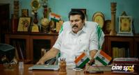 One Movie Actor Mammootty Photos (5)