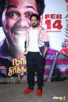 Hiphop Tamizha Adhi at Naan Sirithal Audio Launch (1)