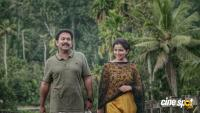 Sajan Bakery Since 1962 Malayalam Movie Photos