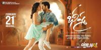 Bheeshma Release Date Posters (1)