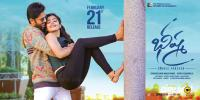 Bheeshma Release Date Posters (2)