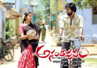 Ananthapuram1980 -  Telugu Movie Wallpapers,posters